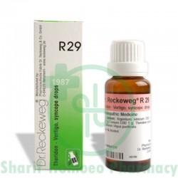 Dr. Reckeweg R29 (Vertigo)