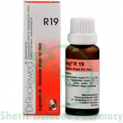 Dr. Reckeweg R19 (Euglandin-M)