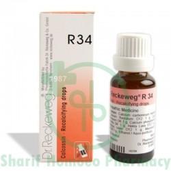 Dr. Reckeweg R34 (Calcossin)