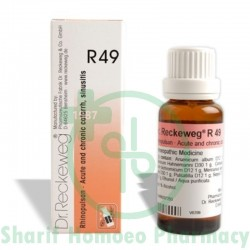Dr. Reckeweg R49 (Rhinopulson)