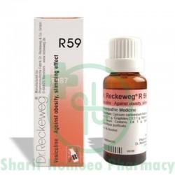 Dr. Reckeweg R59 (Vasicullne)