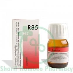 Dr. Reckeweg R85 (Cephabol)