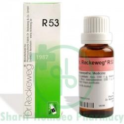 Dr. Reckeweg R53 (Pimples)