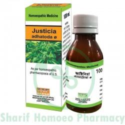 Justicia Adhatoda Syrup