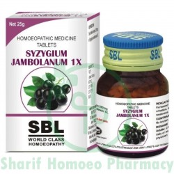 SBL Syzygium Jambolanum 1X
