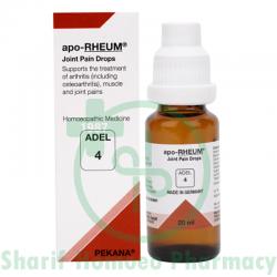 Adel 4 - (ARTHRITIS)
