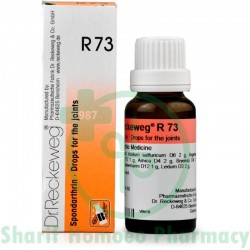 Dr. Reckeweg R73 (Joint Pain )