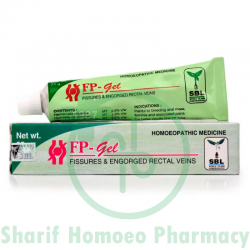 SBL FP Ointment