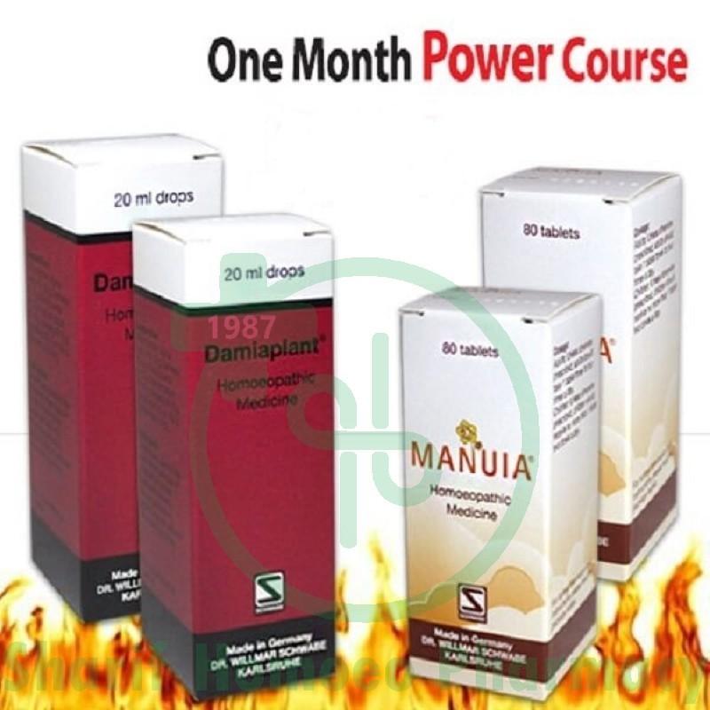 Damiaplant+Manuia Power Course (MAN) Germany