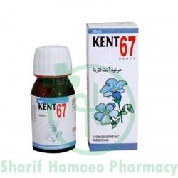 Kent 67 (Hernia)