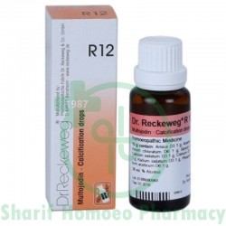 Dr. Reckeweg R12 (Calcification)