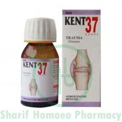 Kent Drop 37 (Rheumatisms)