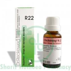 Dr. Reckeweg R22 (Nervous)
